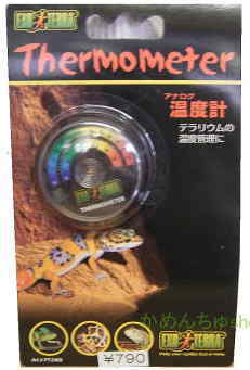 GEX アナログ温度計 〜Thermometer〜